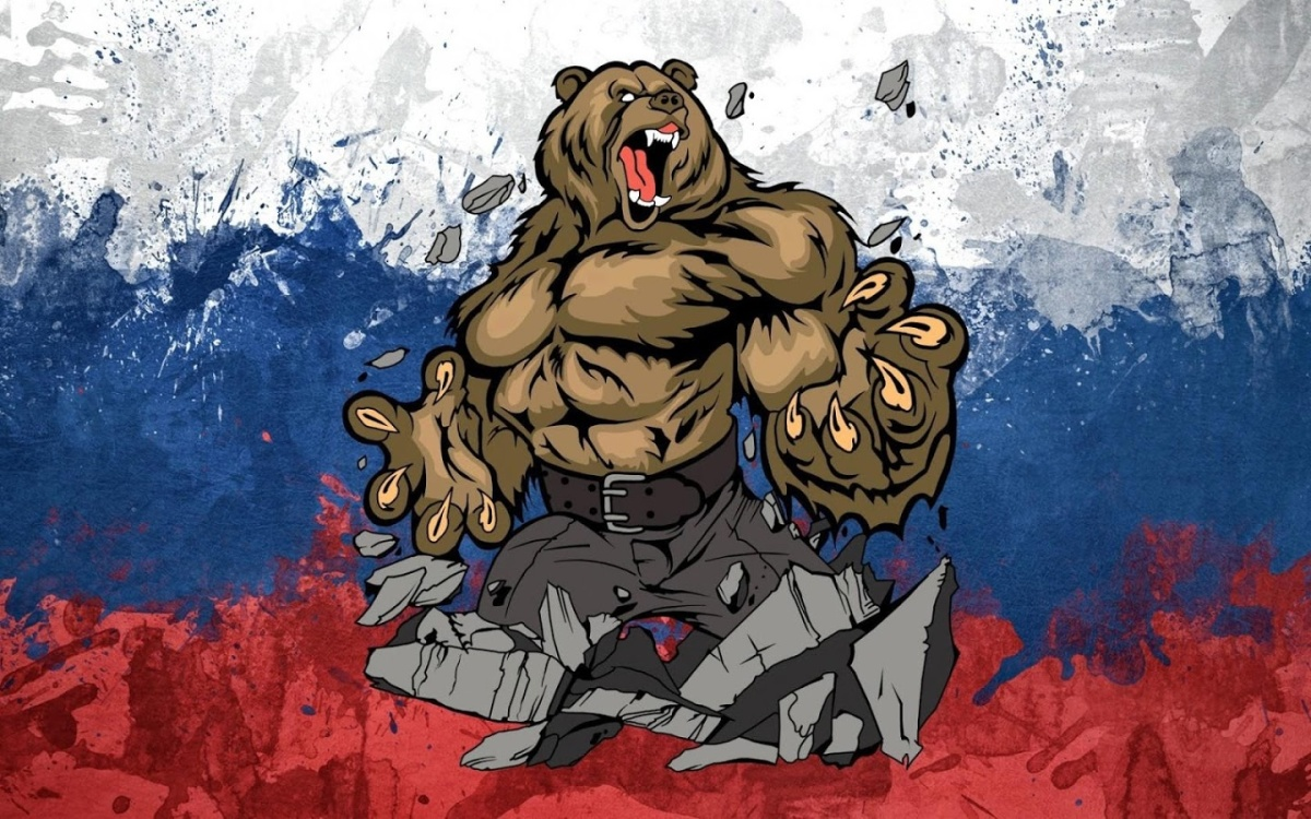 "Il Russian Bear - il miglior programma ""entry level"""